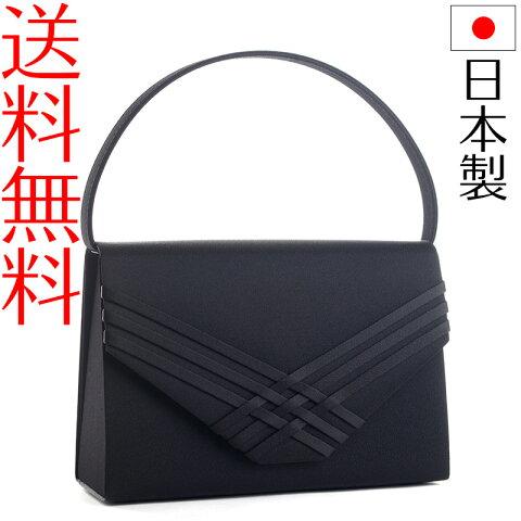 ブラックフォーマルバッグ 日本製 クロスライン 黒 冠婚葬祭 弔事 F1
