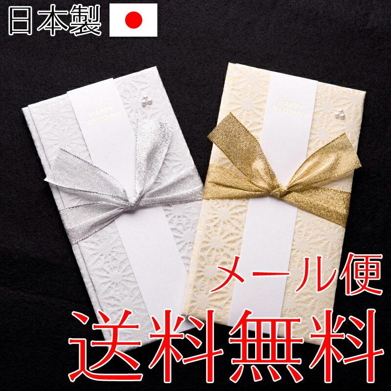 お祝儀袋 【メール便送料無料】 麻の葉祝儀袋 金封 結婚式  ご祝儀袋【RCP】...:orora:10004339