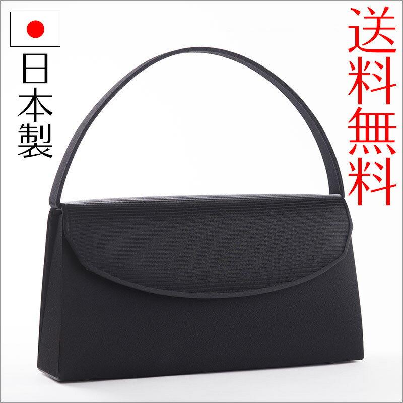 日本製ブラックフォーマルバッグ ワイド黒 冠婚葬祭 弔事 ブラック F1 入学式 入園式 …...:orora:10005141