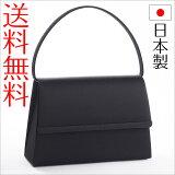 【送料無料】日本製ブラックフォーマルバッグ ジャガード黒 冠婚葬祭 弔事 ブラック F1【あす楽対応】【RCP】