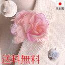 日本製コサージュ オーガンジー薔薇メッシュ293 フォーマル 結婚式 入学式 入園式 卒