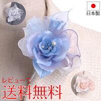 日本製コサージュ サテン薔薇パール294 入学式 入園式 卒業式 卒園式【あす楽対応】【送料無料】【RCP】