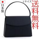 日本製ブラックフォーマルバッグ ジャガードL大きめ 冠婚葬祭 黒 F1