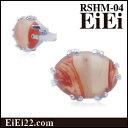 化妆盒 - カーネリアンリング パワーストーンリング フリーサイズ 指輪 RSHM-04