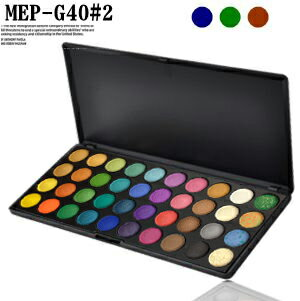 Professional eyeshadow palette, 40 diamond color palette color MEP-40G # 2 (eye shadow)