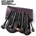 メイクブラシセット/化粧ブラシセット/化粧筆/ブラシケース付20本セット STZ-2007P