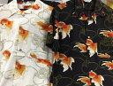 金魚のアロハ サイズ M L XL;             (3L,4L,5Lもあります)