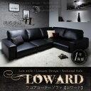 【代引き不可】フロアコーナーソファ【LOWARD】ロワード 送料無料 P23Jan16