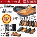 【 送料無料 あす楽 】 ダンロップ ビジネスシューズ モータースポーツ | 革靴 靴 く