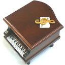 ミニピアノ型オルゴール(こげ茶)音符の飾り ≪18弁曲目選択オルゴール≫ プレゼント