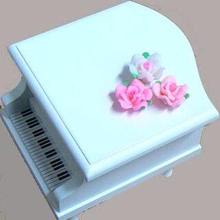 ミニグランドピアノ白バラの飾り大新