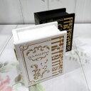 333曲以上から選べる 木製ブック型ミニケース(音楽柄 リング指し) 宝石箱 記念品に最適≪18弁曲目選択オルゴール≫ プレゼント