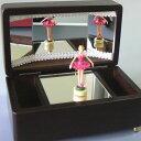 バレリーナ回転オルゴール(三面鏡/こげ茶/♪愛の夢/濃いピンクの人形) プレゼント