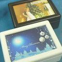 クリスマス用/蓋ガラス宝石箱(2種) フォトフレームオルゴール ≪18弁曲目選択オルゴール≫ プレゼント
