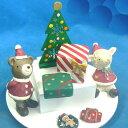 333曲以上から選べる! クリスマスの贈り物(ペア 回転)オルゴール クマとヒツジ(ツリー) プレゼント