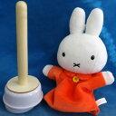 333曲以上から選べる! ミッフィーの指人形+オルゴー