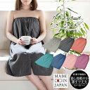 ラップタオル 大人用 ジム プレミアムガーゼ 日本製 大人用 巻きタオル スカートタオ