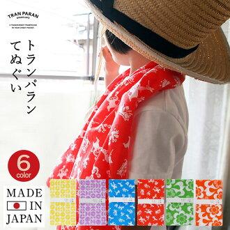 (俞資料包) 透明手毛巾,擦手巾,日本製造的