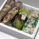 【送料無料】むき身500gと殻付き10個入と広島菜漬セット【smtb-kd】