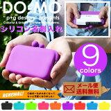 DOMO シリコン製名刺入れ がまぐちカードケース がま口 横長 ネームカード【全9色】シリコン製 ドーモ どうも p+g design GMC ポチシリーズ POCHIの仲間メン