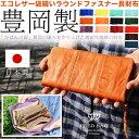 袋縫いラウンドファスナー長財布 ラウンド長財布 エコレザー 豊岡製 日本製 国産【全13色】ロングウォレット 大容量 シワ加工 絞り加工…