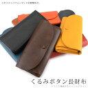 【送料無料】長財布 SLIP-ON スリップオン IAZ1502