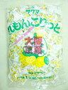大阪京菓ZRサクマ製菓 れもんこりっと1キロ×1袋 +税 【業】