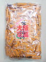 大阪京菓ZR中山食品工業 500g味きらりゆず昆布〔1999円〕×1袋 +税