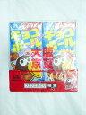 大阪京菓ZR森永製菓 29gチョコボールキャラメル〔64円〕×20個 +税