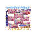 ショッピングプリキュア 大阪京菓ZRバンダイ 13グラム 2020年シーズン ●グレープ味● ヒーリングっどプリキュア グミ グレープ ×8袋 +税 【ma8】【メール便送料無料】