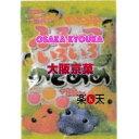 大阪京菓ZRアメハマ製菓 80GVふるーついろいろのどあめ〔107円〕×20個 +税 【1k】