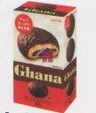 大阪京菓ZRロッテ 9個ガーナチョコクッキー〔194円〕×30個 +税