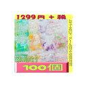 【メール便送料無料】大阪京菓ZRマルタ食品 100袋 個包装 金平糖×1袋 +税