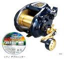 14beastmaster9000pe2