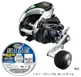 【送料無料!】シマノ(shimano) フォースマスター 800PEライン4号200mセット! (シマノ ボートゲーム) 電動リールに糸を巻いてお届けします!