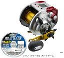 【送料無料!】 シマノ (shimano) 電動丸4000プレイズPE6号500mセット!(シマノボートゲーム) 電動リールに糸を巻いてお届けします!