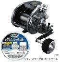 【送料無料!】 シマノ(shimano)フォースマスター 6000 PEライン 8号600m(シマノ ボートゲーム)セット! 電動リールに糸を巻いてお届けします!