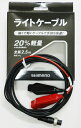 Shimano-light-cable3