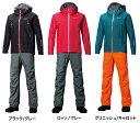 シマノ(shimano) RA-025P DSアドバンススーツ ブラック/グレー、グリニッシュ/キャロット、ロッソ/グレー レインジャケット(防水着)