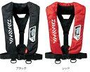 【送料無料!】ダイワ(daiwa) DF-2007 ウォッシャブルライフジャケット (肩掛けタイプ手動・自動膨脹式) ブラック/レッド