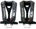 【送料無料!】ダイワ(daiwa) DF-2007 ウォッシャブルライフジャケット (肩掛けタイプ手動・自動膨脹式) ブラックカモ/グリーンカモ