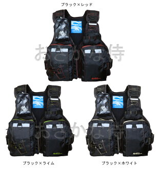 2014 X ' SELL 'Excel' NF-2200 gaming vest floating black x red/black x lime/black x White