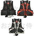 【送料無料!】X 039 SELL「エクセル」 フローティングベスト フリーサイズ NF-2430 ブラック レッド グレー 3色から選べる救命胴衣 股紐付き「ライフジャケット 釣りベスト」