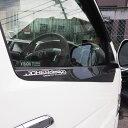 ウェザーストリップモール ガライヤモール ハイエース200系 1,2,3,4型