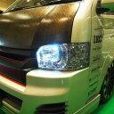 カラーインナーLOOKヘッドライトカバー 200系ハイエース4型