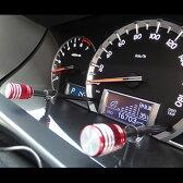 トリップメーターピアスカバー 2個セット ハイエース200系1,2,3,4型 メーターノブ