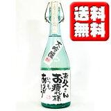 【】メッセージボトル 大吟醸 720ml (木箱入り)【手書きラベル】【名入れ】【名前入り】【お酒】【日本酒】【贈り物】【ギフト】【プレゼント】【お祝い】【誕生日】【還暦】【退職】