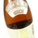 【新酒】磯自慢 しぼりたて本醸造 1,800ml
