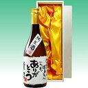 新鮮で若々しく、さわやかな味と香りの純米酒です。ラベルにご希望のお名前・メッセージをお入れいたします。【手書きラベル】名入れ純米酒 720ml (桐箱入り)【還暦】【お酒】【贈り物】【ギフト】【プレゼント】