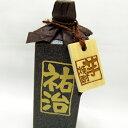 【ご希望のお名前が入ります。】【送料無料】還暦祝い 手書き文字彫刻ボトル「いも焼酎」720ml 【0903_送料無料】